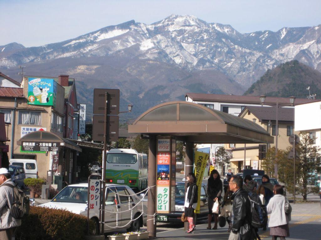 las afueras de tokio
