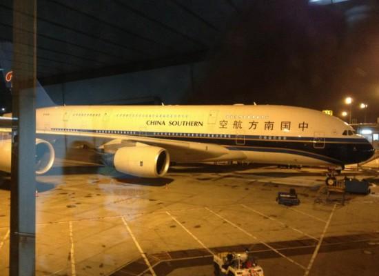 Dia 1  – Llegada a Beijing – Transiberiano