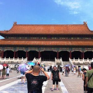 Qué hacer en Pekin