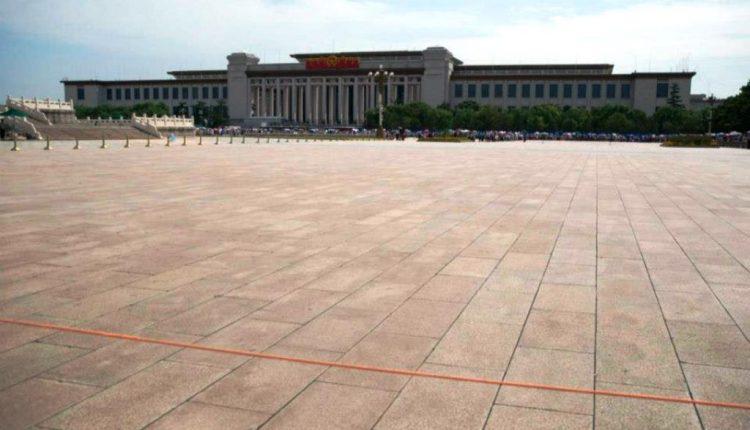 Plaza Tian An Men