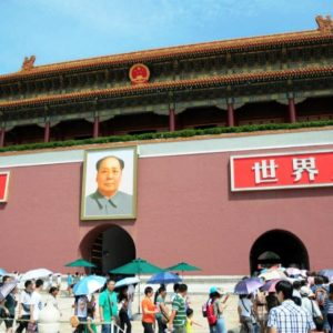 Qué ver en Pekín