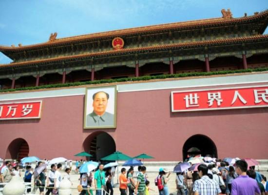 Día 2 – Qué ver en Pekín, visitando la ciudad