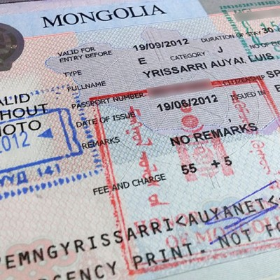 Visado de Mongolia – Ya no hace falta!